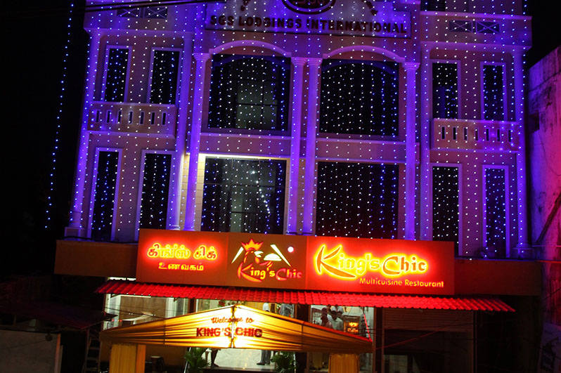 King's Chic Nagercoil